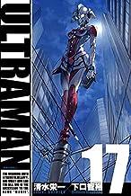 ウルトラマン ULTRAMAN コミック 1-17巻セット