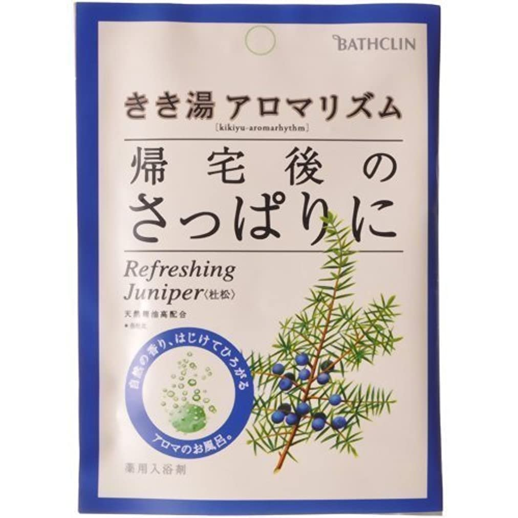 プレミアムラフ睡眠気絶させるきき湯 アロマリズム リフレッシュジュニパーの香り 30g