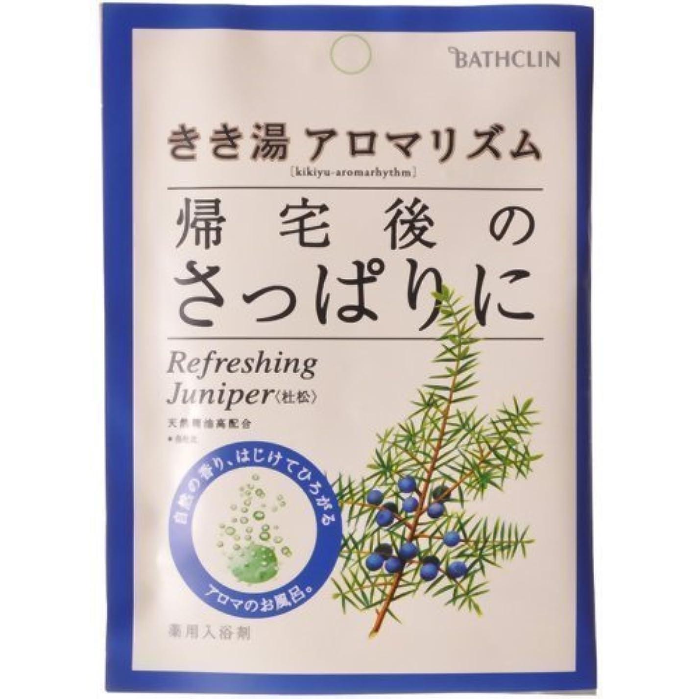 上に波速いきき湯 アロマリズム リフレッシュジュニパーの香り 30g