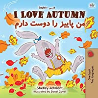 I Love Autumn (English Farsi Bilingual Book for Kids)