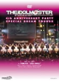 THE IDOLM@STER 4th ANNIVERSARY PARTY SPECIAL DREAM TOUR'S!![COBC-4824/5][DVD]