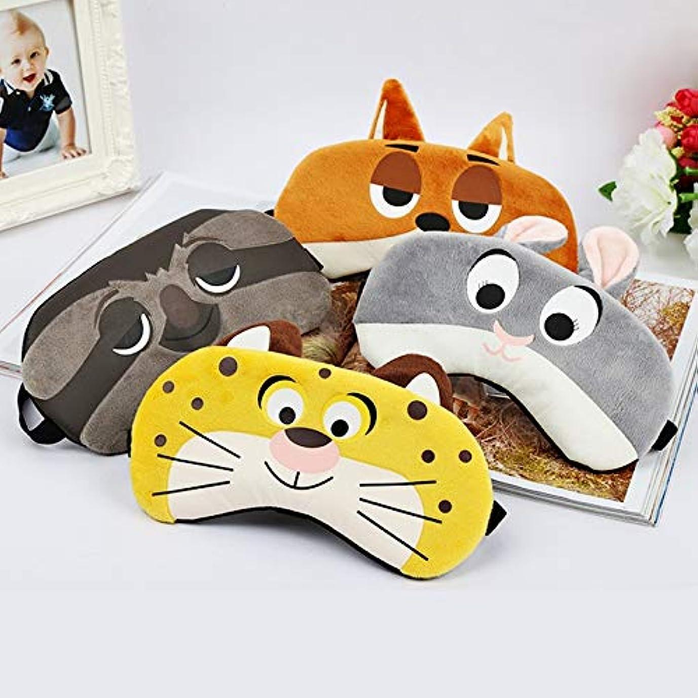 中央感染するトロイの木馬メモホットコンプレックス/アイススリープマスクアイマスクアイマスクかわいいバニー/タイガー/キツネ/ナマケモノ睡眠のための目隠し