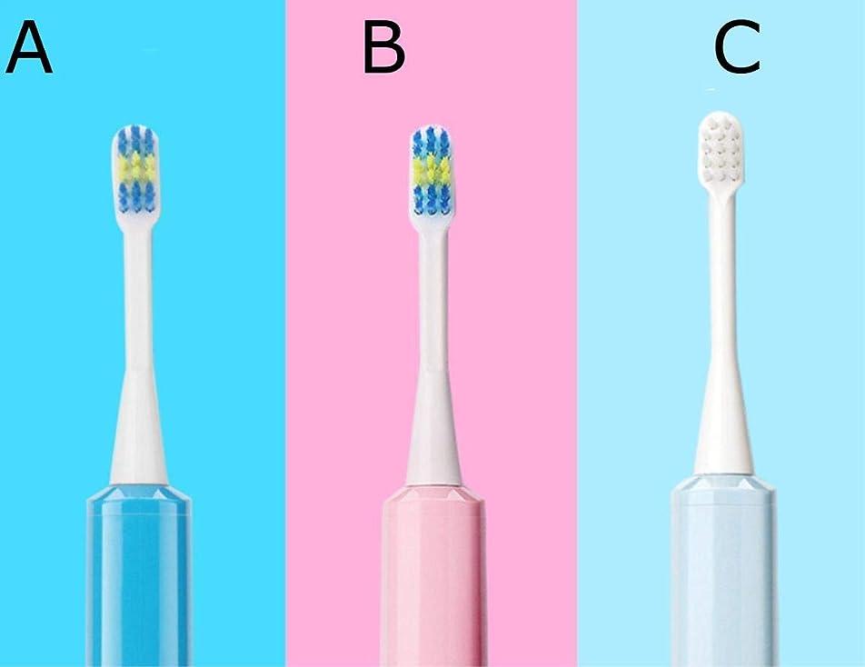 接続嫌がらせ革命的電池式の超音波電動歯ブラシ,C