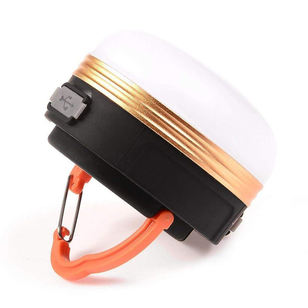 エキス退院勇気LEDランタン USB充電式 超軽量 多機能 マグネット付き Javisee 防塵 三つ調光モード テントライト アウトドア ライト 防災用品 キャンプ用品 懐中電灯 昼光色
