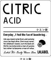 Lalabel<詰め替え容器・リメイクラベル>選べるラベル単品ランドリー用 スタイリッシュデザイン (クエン酸)