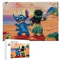 リロー&スティッチ 300ピースのパズル木製パズル大人の贈り物子供の誕生日プレゼント