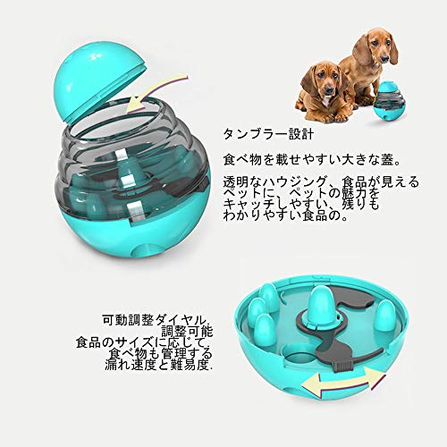 Besti1o『ペット給餌おもちゃ』