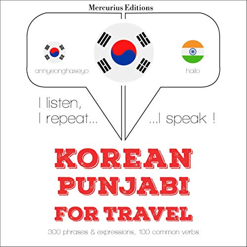 Korean – Punjabi. For travel cover art