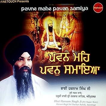 Pavne Mahe Pavan Samiya