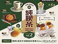 純喫茶ミニチュアコレクション 第2弾 カプセル版 全4種セット ケンエレファント 【4月予約商品】