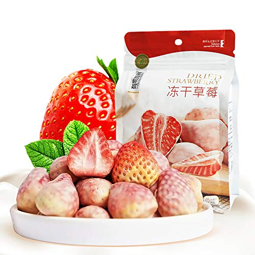 Freeze Dried Strawberries, Real Whole Fruit Food, Dehydrated Berry with Resealable Bag, Crunchy and Sweet, Nature's Organic, Gluten Free, Non GMO, Healthy Snacks for Kids and Adults, Vegan (1.34 oz)