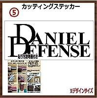 ⑤ダニエルディフェンス DANIELDFFENSE カッティングステッカー (ブラック, 13x5cm 1枚)