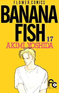 BANANA FISH 17巻 表紙画像
