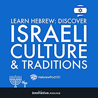 Learn Hebrew cover art