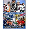 NATIONAL HOCKAY LEAGUE COLORING BOOK: Anxiety HOCKEY Coloring Books For Adults And Kids Relaxation And Stress Relief
