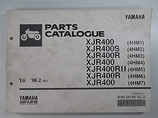 中古 ヤマハ 正規 バイク 整備書 XJR400 S R RⅡ パーツリスト 正規 1版 パーツカタログ 整備書