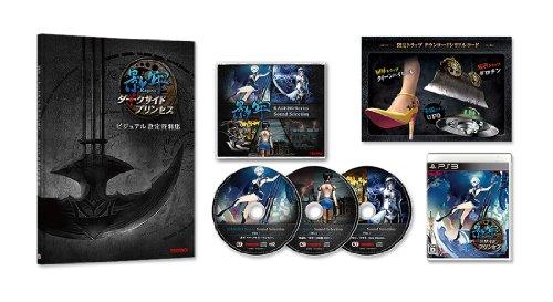 Ephemera ~Dark Side Princess~ Premium BOX [Japan Import]