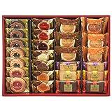 中山製菓 カフェスマイルセット 1箱(26個)