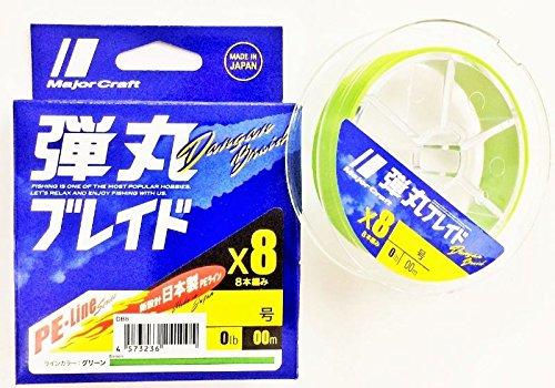 メジャークラフト PEライン 弾丸ブレイド 8本編み 単色 DB8-150/1GR グリーン 150M/1.0号