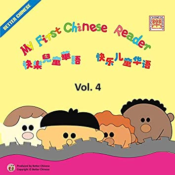 My First Chinese Reader, Vol. 4