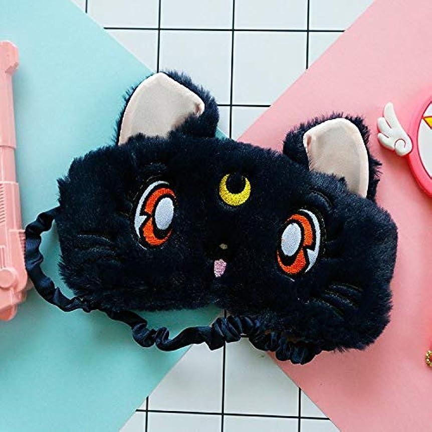 無限外部カタログNOTE 3色ルナ任意睡眠マスクソフトアイシェード3d猫セーラームーンスリーピングシェードカバー昼寝漫画ぬいぐるみアイパッチでアイスバッグ