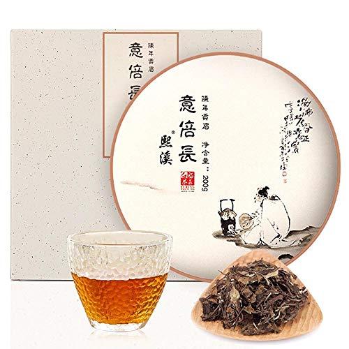 白茶 福鼎白茶 壽眉茶200g 中国茶 2012年原料老白茶 茶葉 ノンカフェイン 無添加 意倍長