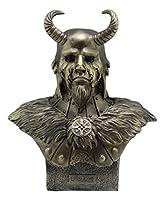 "Ebros Shapeshifter Half God and Half Jotunn Loki Bust Statue 10.25"" H Norse Viking God of Trickster Prince Asgard Sculptural Figurine"
