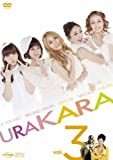 URAKARA vol.3[DVD]