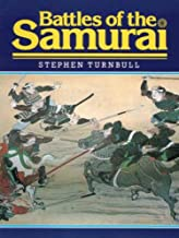 Battles of the Samurai