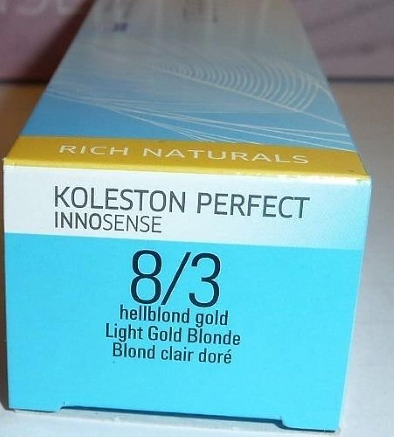 紀元前出発するフィードバックWella Koleston Perfect INNOSENSE Hair Color Light Blonde / Gold 8/3 2 oz by Wella [並行輸入品]