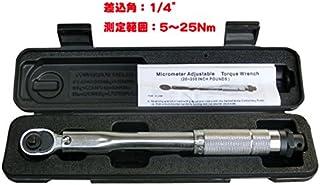 """バイク整備用小型トルクレンチ 差込角1/4""""(6.25mm) 測定範囲5~25Nm WHSYN007"""