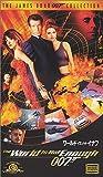 007 ワールド・イズ・ノット・イナフ【字幕ワイド版】 [VHS] image