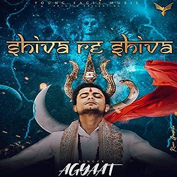 Shiva Re Shiva