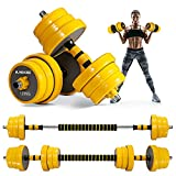 MaxKare Adjustable Dumbbell Barbell Weight Set, 44 Lbs Weight Set, Dumbbell Barbell 2 in 1 with Non-Slip Neoprene Hand and Connecting Rod Home Gym Equipment for Men and Women