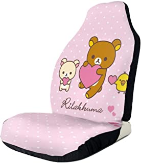 RachelReichert Rilakkuma Novel Car Seat Cover, Car Interior Car Seat Cover for Most Cars, Cars, SUVs, Vans1 PCS