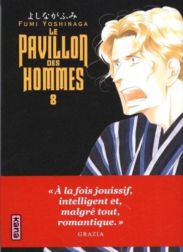 Le Pavillon des hommes, tome 8