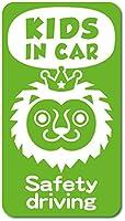 imoninn KIDS in car ステッカー 【マグネットタイプ】 No.54 ライオンさん (黄緑色)