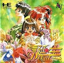 Tanjou Debut (Japanese Import Video Game) Turbo Grafx PC Engine CD