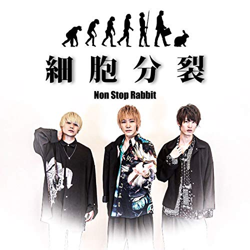[album]細胞分裂 – Non Stop Rabbit[FLAC + MP3]