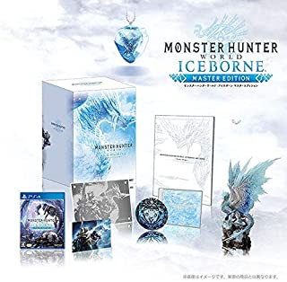 collectors edition monster hunter
