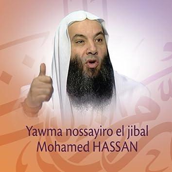 Yawma nossayiro el jibal (Quran - Coran - Islam - Discours - Dourous)