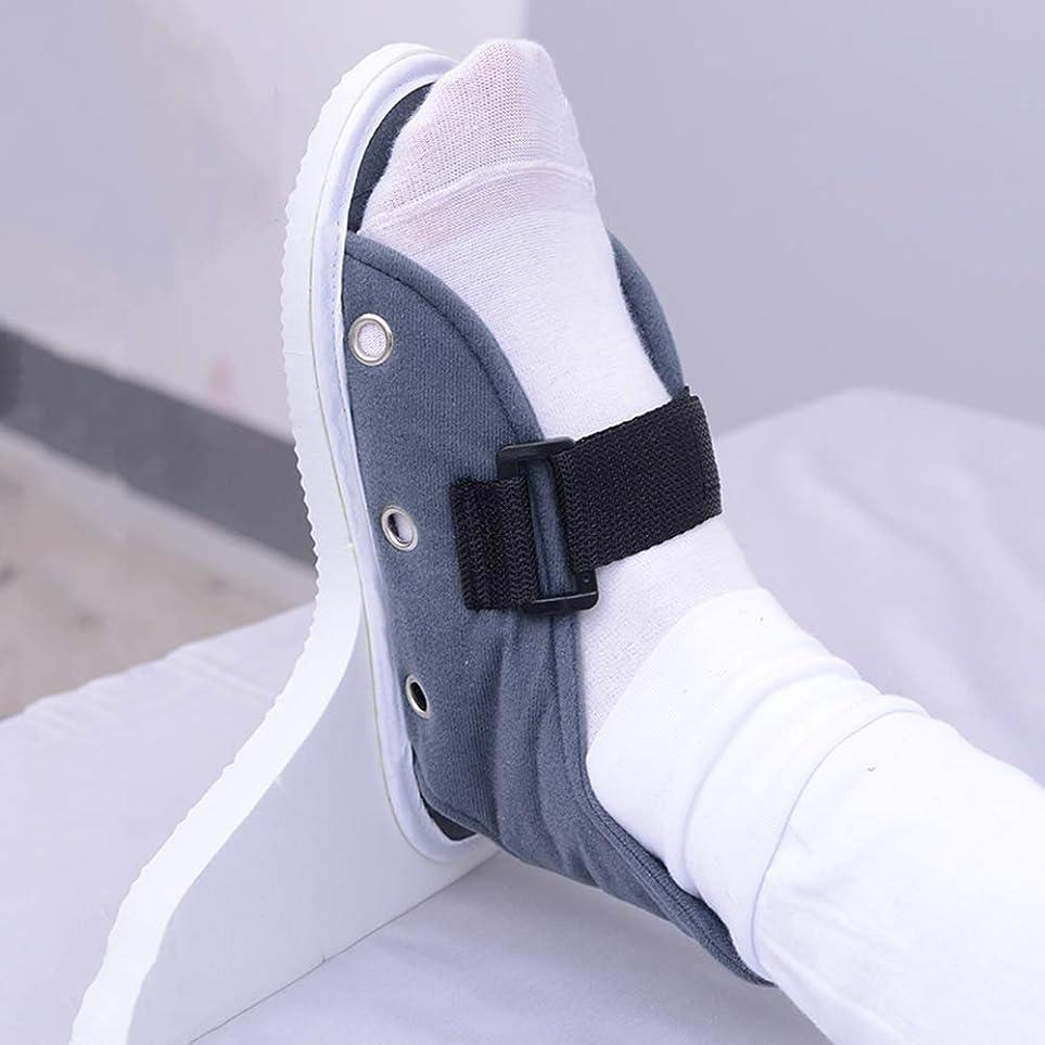 発行するネイティブ結婚する1ペア病院固定ブレースヒールプロテクター足の垂れ防止用 - 足首滑り止め固定具アンチスピンシューズ高齢者用