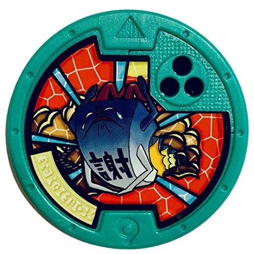 Yo-Kai Watch Model Zero Yo-Motion Series 1 Medal Bowminos