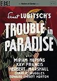 Trouble in Paradise [Edizione: Regno Unito] [Import]