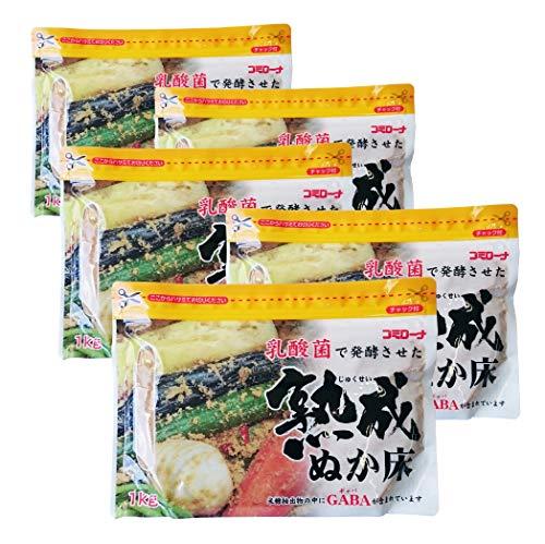 熟成 ぬか床 5kg (1kg×5袋) コミローナ コーセーフーズ