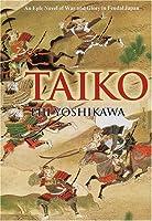 新書太閤記―Taiko