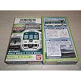 Bトレイン 京阪電車2400系2次車 新塗装 2両セット 2箱