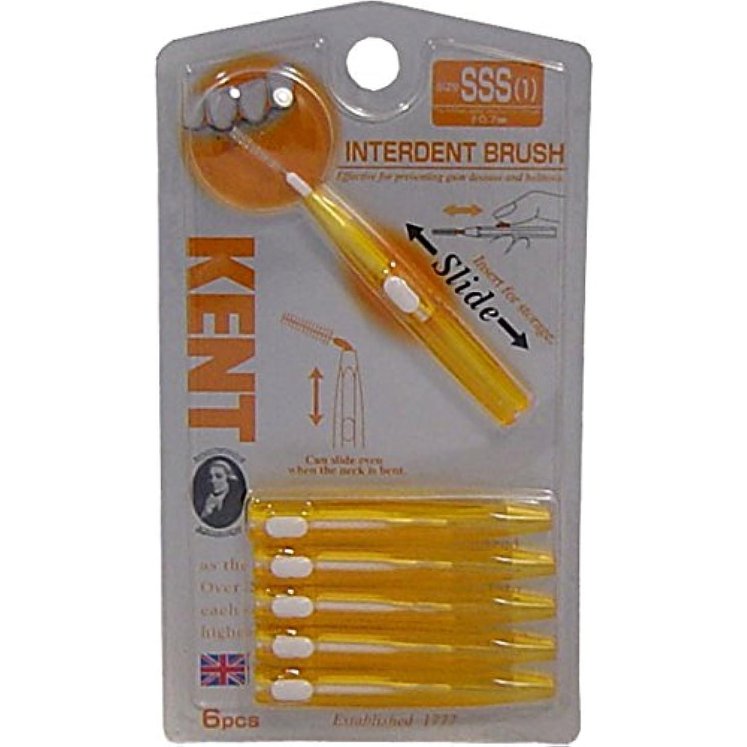 真鍮バンジージャンプ深さKENT(ケント)歯間ブラシ SSSサイズ 6本入