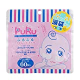 1 Bag 60 PCs SPC PURU Anti Eye Bag Eye Mask Eye Pads Anti-aging Hyaluronic Acid Eye Patches, Dark Circles and Puffiness, 30 Pairs