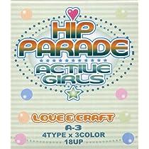 HIP PARADE3 ACTIVEGIRLS 1パック